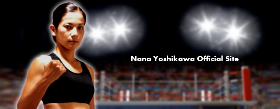 Yoshikawa Nana Official Site